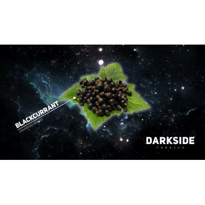 Купить табак «Darkside Blackcurrant» в Геленджике